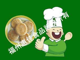 供应惠佳食品信息咨询有限公司