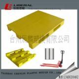 供应高质量塑料托盘模具,日常用品模具,保鲜盒模具,周转箱模具