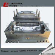 供应车灯模具/塑料模具/玻璃钢模具