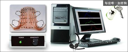 供应进口腭电图仪/电子腭位仪
