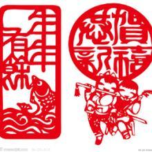 供应温江区植绒窗花剪纸批发价格窗花生产厂家春节用品剪纸批发网图片