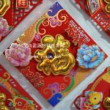 供应滁州春联生产厂家,滁州春联生产厂家批发价格,春联生产厂家厂家直销
