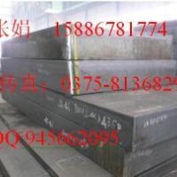 供应容器板SA662GrA,P265GH, p295GH ,SA36