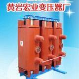 供应江苏变压器厂(SC10-50/35-0.4