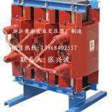 供应变压器厂家排名(黄岩宏业变压器厂