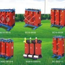 供应干式接地变压器DKSC系列