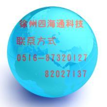 供应徐州宏基EV-S21T投影机专卖,咨询电话:87320127图片