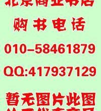 供应软件陕西省建筑工程资料-陕西省建筑工程施工质量验收配套表格及使用
