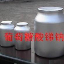 供应原料药图片