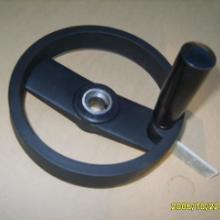 供应机械设备配件双幅条手轮厂家直销,机械设备配件双幅条手轮批发批发