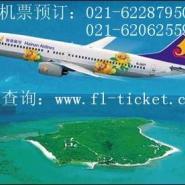 南汇区东航飞机票预订图片