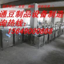 山西宿州#忻州#大同干豆腐机器就到郑州力通来厂家直销业内最低价
