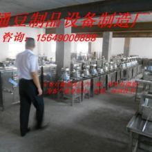 安徽淮北#宿州#毫州大型豆浆机就到郑州力通质量可靠价格业内最优