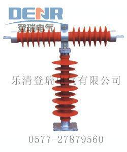 供应 HRW10-40.5/0.5高压限流熔断器的作用