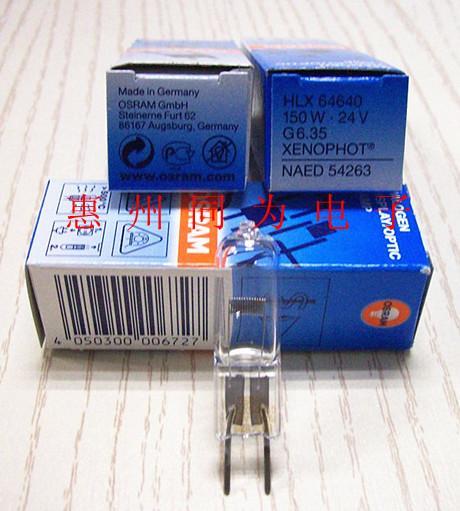 供应德国OSRAM欧司朗HLX64640米泡