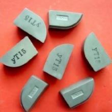 供应自贡YT726 YT798焊接硬质合金刀头A320 A325图片