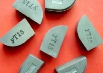 自贡硬质合金焊接刀片图片