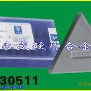 YG8合金刀片图片