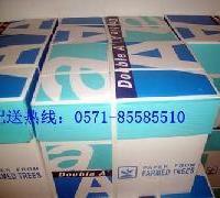 杭州财务用品批发