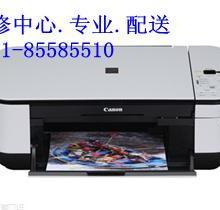 供应杭州办公用品批发,复印纸A4纸张配送,欣乐佳印,品种齐全批发