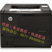 供应2杭州惠普打印机HP400M401硒鼓加粉批发