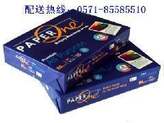 杭州复印纸A4配送绍兴路图片/杭州复印纸A4配送绍兴路样板图 (1)