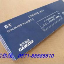 供应杭州爱信诺税控发票打印机维修