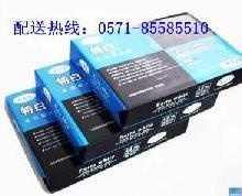 供应杭州财务用品批发,财务凭证配送,A4纸配送,复印纸配送