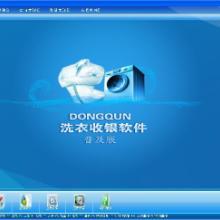 供应美发软件美发软件品牌