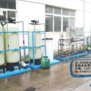 去离子水制取设备高纯水制备系统装图片