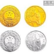 2010虎年本色金银币1/10盎司金+1盎图片