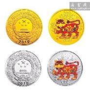2010虎年彩色金银币1/10盎司金+1盎图片