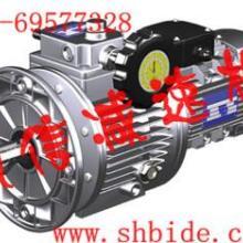 供应MB系列无级变速机无极变速机MB变速器无极变速器厂家