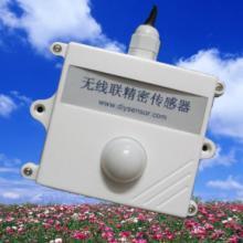 供应路灯控制光照度变送器4图片