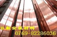 供应电极材料铬锆铜铬铜合金