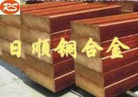 供应天津进口铬锆铜铬铜合金