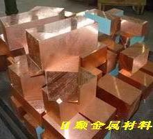 供应进口铍铜铍青铜铬铜铬锆铜
