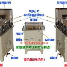 供应胶囊填充机供应商