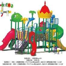 供应山西幼儿园设施,山西幼儿园设施厂家,山西幼儿园设施制作图片