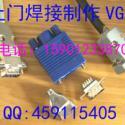 北京VGA线 dvi  hdmi图片