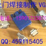 优质VGA线|北京专业提供VGA线上门焊线焊头