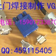 北京VGA线HDMI焊接做头DVI延长,高清线缆恢复延长 北京VGA线 dvi  hdmi批发