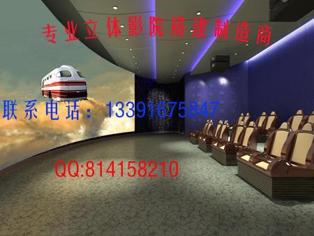 供应专业3D4D5D立体影院搭建,气动、液压动态特效座椅专业3D
