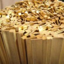 供应山西水磨石铜条塑料条氧化铁黄粉有色金属建材黄铜条塑料建材