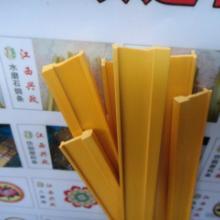 海南黃銅條水磨石塑料條氧化鐵紅價格廠家供應商批發代理塑料建材圖片
