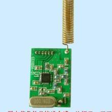 供应CC1101无线模块批发