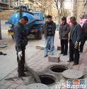 供应长沙管道疏通环卫抽粪清理化粪池批发