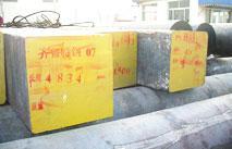 供应5CrMnMo模具钢/锻材