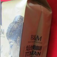 高品质低单价咖啡袋东莞咖啡包装袋