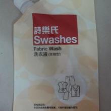 供应婴儿洗涤用品包装袋,婴儿洗衣液包装袋,洗衣液吸嘴袋